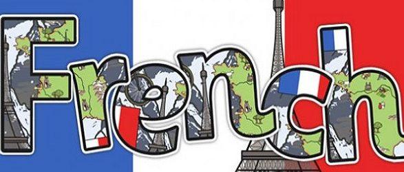 اللغة الفرنسية | الثاني الثانوي